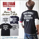 Tシャツ BILLVAN トラックワークス スタンダード バックプリントTシャツ 300308 ビル