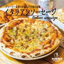 窯焼きイタリアンソーセージ オリジナルのピザソースに、自慢の4種のブレンドチーズをたっぷりと ピザ 冷凍ピザ おうちでピザ