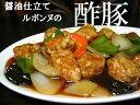 【洋食屋さんの酢豚はなぜおいしい】簡単調理で人気急上昇中!魅惑のたれに調理済み肉もついた中華の定番!酢豚かんたんセット。10P30Nov14