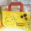 キュリアスジョージ:おさるのジョージ クラシックジョージ ランチバッグ 安心の日本製 【メール便可能商品です】