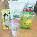 ハンドクリーム ももの香り《乾燥対策に》雪の元本店 日本製【メール便利用商品です】