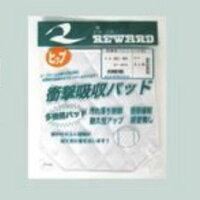 REWARD (レワード) 野球 パッド AC-01 ヒップパッド 大人サイズの画像