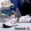 ☆☆【あす楽】Reebok (リーボック) スニーカー ランニングシューズとして絶大な支持を得た名作 高級感を演出したプレミアムピッグスウェードを使用 クラシック シューズ LX8500 CLASSIC 紳士靴 【メンズ】