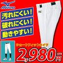 MIZUNO ユニフォームパンツ 12JD6F67 練習着 野球 ショートフィット ミズノ