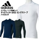 アディダス メンズトレーニングシャツ テックフィット BASE ロングスリーブハイネック adidas BJK83
