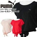 プーマ レディースショートスリーブTシャツ SS Tee リボンデザイン PUMA 514453