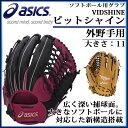 アシックス ソフトボール用グラブ VIDSHINE ビットシャイン BGS6XU asics (大きさ:11) 【外野手用】