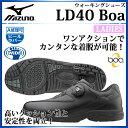 MIZUNO ウォーキングシューズ LD40 Boa B1GD1526 ミズノ 新しいフィッティングが融合 レディース