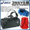 asics アシックス スポーツバッグ EBA414 ENSEI ダッフル 40 3WAYバッグ 遠征 部活 ボストン 【 容量 約40L 】