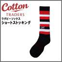 コットントレーダース ラグビーソックス ショートストッキング ブラック/レッド/ホワイト Cotton TRADERS CS171