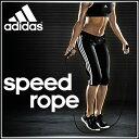adidas フィットネス・トレーニング用品 スピードロープ...