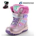 ムーンスター 子供靴 SG C44SP ムーンスターのキッズ用ウィンターブーツ MSシューズ