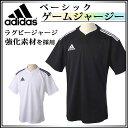 ☆☆ adidas(アディダス) ラグビー ジャージ adidas rugby 半袖 alt24 ラガーシャツ ☆☆