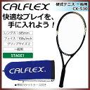 カルフレックス テニスラケット 硬式 一般用 CX-530 ガット張り上げ済み ケース付き CALFLEX