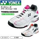 ■ ヨネックス テニスシューズ 102 クレー・砂入り人工芝コート用 3Eモデル YONEX SHT102