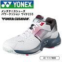 ■ ヨネックス メンズテニスシューズ パワークッションワイド 235 オールコート用 4Eワイドモデル ホワイト/ピンク YONEX SHT235W