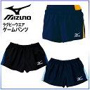 ☆☆ MIZUNO (ミズノ) ラグビーパンツ 64RM200 ラグビーウエア 股下L寸7cm ゲームパンツ