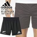 アディダス ラグビーウエア オールブラックス 1ST ショーツ メンズトレーニングパンツ adidas BPA82