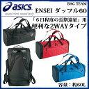 asics アシックス スポーツバッグ EBA413 ENSEI ダッフル 60 3WAYバッグ 遠征 部活 ボストン 容量 約60L
