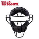 ウィルソン 野球 審判用マスク チタンフレーム WTA3009TBA Wilson