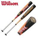 ウィルソン 野球 バット ディマリニ・フェニックス 軟式 WTDXJRPPW Wilson