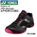■ ヨネックス メンズテニスシューズ パワークッションエアラスダッシュWGC クレー・オムニコート用 最軽量ワイドモデル YONEX SHTADWG