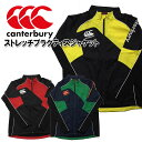☆☆ canterbury (カンタベリー)ラグビー RG74025 ストレッチプラクティス ジャケット トレーニングウエア