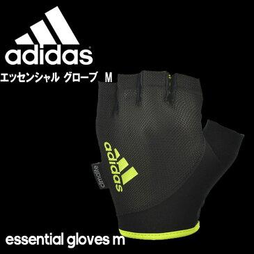 adidas トレーニング エッセンシャルグローブ Mサイズ イエロー ウエイトトレーニング ADGB12322YL