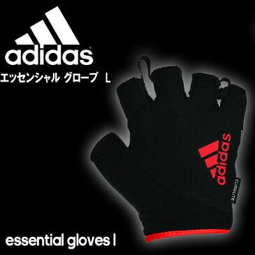 adidas トレーニング ADGB12323RD エッセンシャルグローブ Lサイズ レッド ウエイトトレーニング