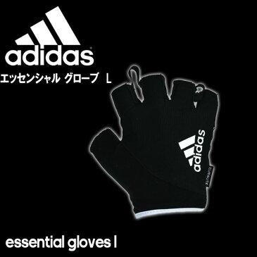 adidas トレーニング ADGB12323WH エッセンシャルグローブ Lサイズ ホワイト 筋トレ ウエイトトレーニング