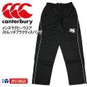 ☆ canterbury/カンタベリー メンズラグビーパンツ ストレッチプラクティスパンツ RG14025