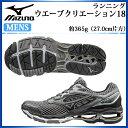 ミズノ メンズ ランニングシューズ ウエーブクリエーション18 J1GC1601 MIZUNO 男性用