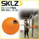 【ポイント10倍】 スキルズ トレーニング用品 メディシンボール 3.6kg MED BALL ボールの表面にはノンスリップ加工があります SKLZ 029027
