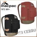 ■ MACPAC マックパック 1973 セロー 1973 Cerro ナイロンタイプザック 里山の散策や自転車通勤などで活躍してくれそうなデイパックです MM71506