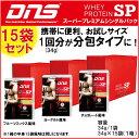 DNS スーパープレミアム SP シングルパック 携帯に便利な個包装タイプ ホエイプロテイン 34g 15袋入り たんぱく質 グルタミン HMB NOブースター