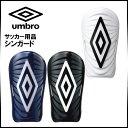 ■ UMBRO アンブロ シンガード サッカー用品 すねあて...
