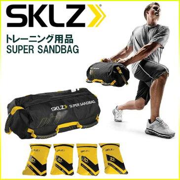 【ポイント10倍】 スキルズ トレーニング用品 ウエイトトレーニング用 スーパーサンドバッグ 最大ウエイト重量約18kg 003087 SKLZ
