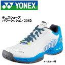 ■ ヨネックス テニスシューズ オールコート用 パワークッション 206Dホワイト/スカイブルー 3E設計 YONEX SHT206D