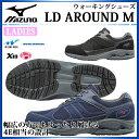 ショッピングウォーキングシューズ ミズノ ウォーキングシューズ レディース LD AROUND M B1GD1725 MIZUNO スニーカーライクなシューズ 幅広 ゆったり
