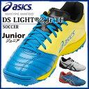 運動用品, 戶外用品 - アシックス サッカー ジュニア トレーニングシューズ DS LIGHT?2 Jr TF TST667 asics クッション性と安定性を両立