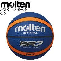 モルテン バスケットボール GR5 molten BGR5BOの画像