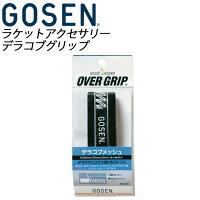 GOSEN (ゴーセン) テニス バトミントン ラケットアクセサリー AC22 デラコブグリップ グリップテープの画像