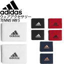 アディダス TENNIS WB S adidas DUR61 スポーツアパレル