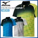 ミズノ メンズ 半袖 ドライサイエンスゲームシャツ 62JA8508 MIZUNO スタンダードなシルエット ソフトテニス バトミントン