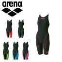 アリーナ 水着 レディース ハーフ スパッツ オープンバック 女性用 ARN7010W arena