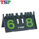 TSP 卓球 備品・用品 カウンター 043500 得点版 カードの取替、補充も簡単 他競技にも使用可能