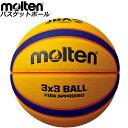 モルテン バスケットボール リベルトリア5000 3x3 molten B33T5000 球 用具 小物