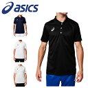 アシックス メンズ トレーニング ポロシャツ 半袖 ボタン OPポロシャツ 吸汗速乾 2031A674 asics