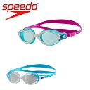 スピード speedo レディース フィットネス ゴーグル フューチュラ バイオフューズ フレキシーシールフィメール 水泳 SE01906