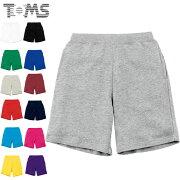 トムス パンツ ユニセックス メンズ レディース 無地 ショートパンツ ショーツ ハーフパンツ スウエット 8.4OZ S-WM ウェア ボトムス シンプル 00220B